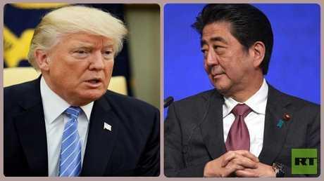 يعتبر ترامب لجائزة نوبل للسلام يعتبر ترامب لجائزة نوبل للسلام