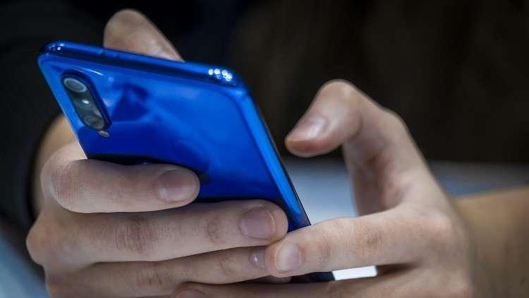 هل تتجسس علينا هواتفنا الذكية؟