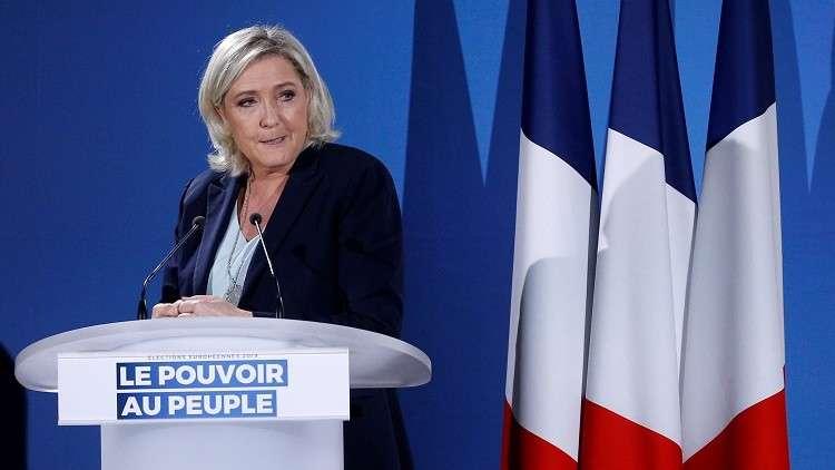 النيابة الفرنسية تحقق مع مارين لوبان بسبب