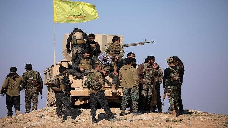 الأكراد على استعداد لبحث خطة مع روسيا لتثبيت الاستقرار في سوريا