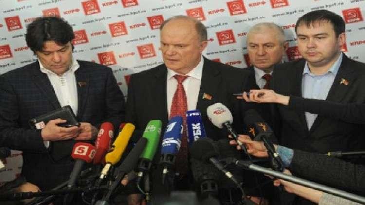 زيوغانوف يعزي بوفاة ألفيوروف ويصفه بفخر روسيا