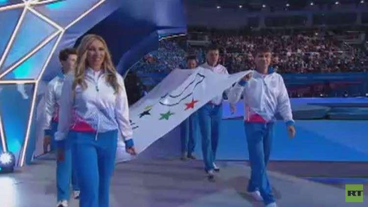 دورة الألعاب الجامعية الشتوية في روسيا