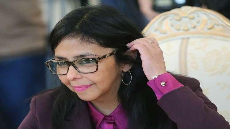 نائبة الرئيس الفنزويلي ديلسي رودريجيز