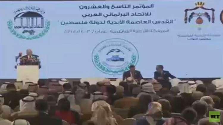 انطلاق أعمال الاتحاد البرلماني العربي