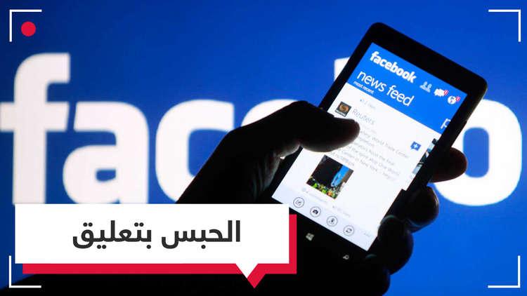 تركي آل الشيخ يقدم بلاغا ضد شباب بسبب سبه على فيسبوك.. ومن التهم: الإضرار بالاقتصاد المصري