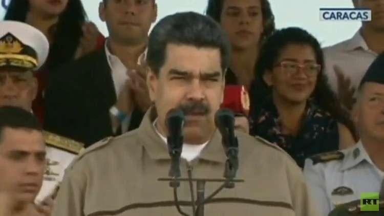 في ذكرى وفاة تشافيز.. مادورو يتعهد بهزيمة المعارضة