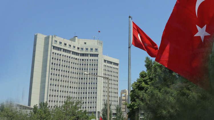 السفارة التركية في الرياض ما نسب لوزيرنا تحريف وتزوير Rt Arabic