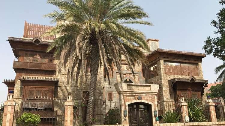 منزل في مدينة جدة السعودية