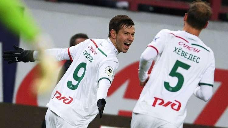 لوكوموتيف موسكو يبلغ نصف نهائي كأس روسيا