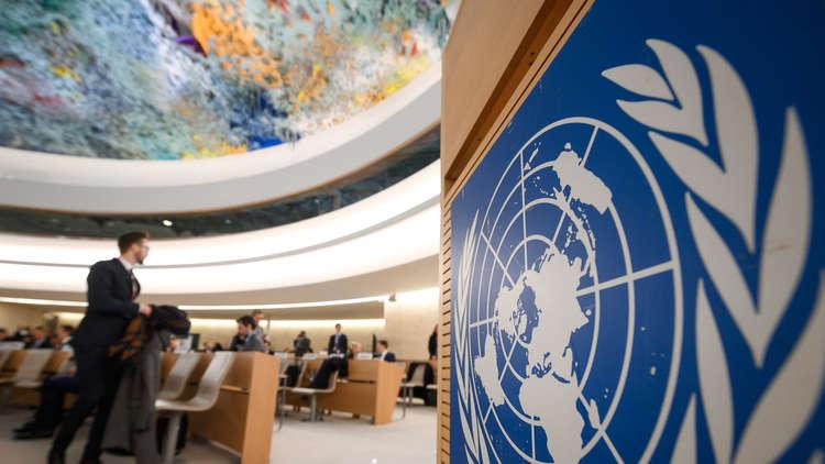 دول الاتحاد الأوروبي توقع بيانا ينتقد السعودية حول حقوق الإنسان