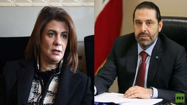 سعد الحريري وريا الحسن