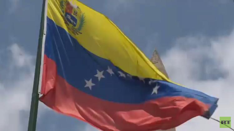 ديمقراطيون يعارضون سياسة واشنطن بفنزويلا