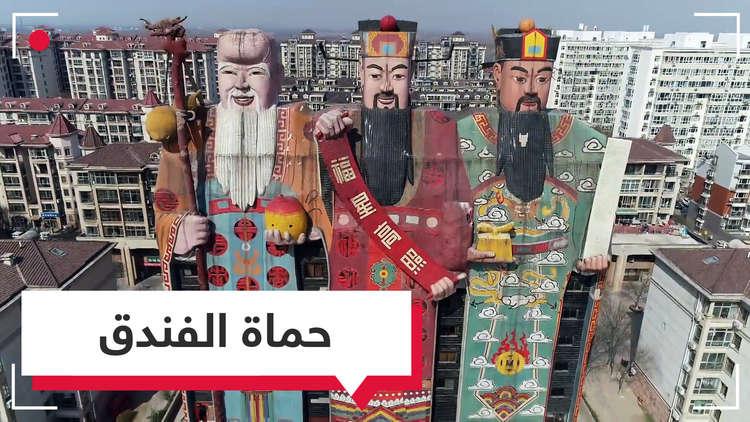 3 تماثيل ضخمة لآلهة صينية لحماية فندق من الأرواح الشريرة!