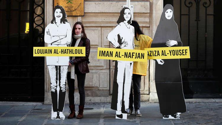 رويترز: محاكمة ناشطة سعودية بارزة هذا الأسبوع