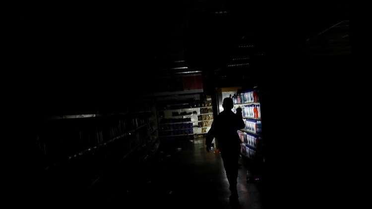 المعارضة الفنزويلية تحاول استغلال الظلام