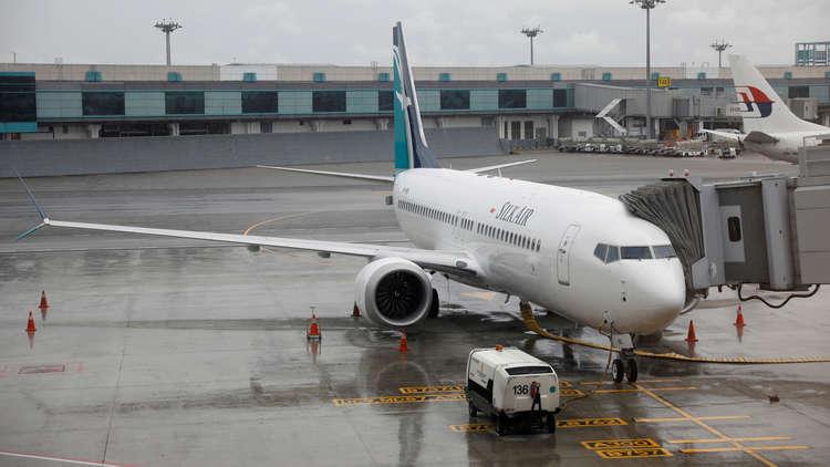 واشنطن تدعو لتحديث طائرات