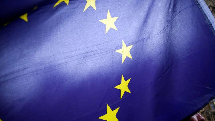 الاتحاد الأوروبي يدرج الإمارات وعمان على قائمته السوداء