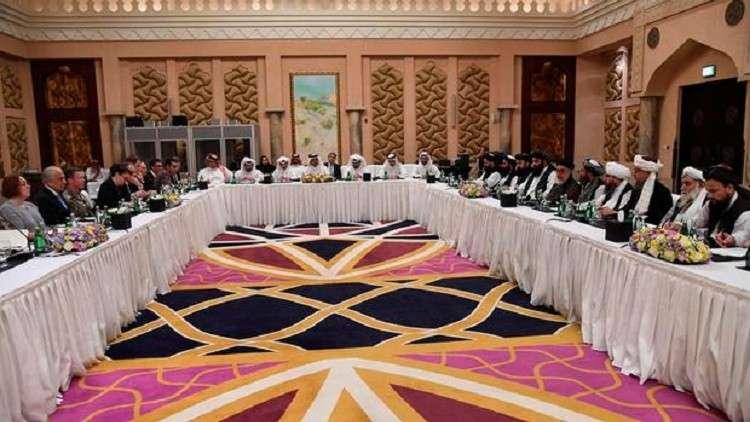 مفاوضات الدوحة: مسودة اتفاق على سحب القوات الأمريكية من أفغانستان