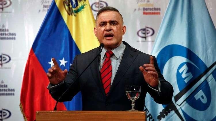 المدعي العام الفنزويلي يطلب فتح تحقيق مع غوايدو بسبب انقطاع الكهرباء