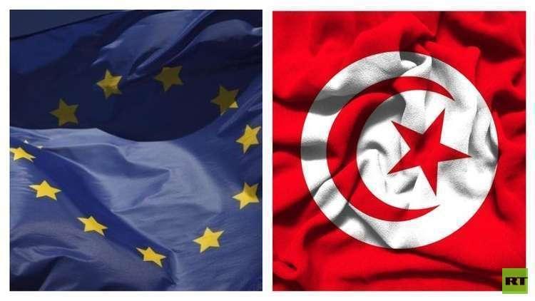الاتحاد الأوروبي يسحب تونس من قائمة الدول غير المتعاونة ضريبيا