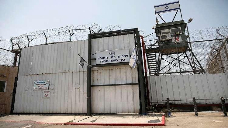 اللواء الأسير فؤاد الشوبكي يبلغ عامه الثمانين في سجون إسرائيل (صورة)