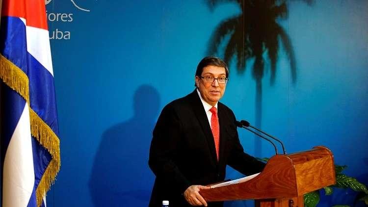 هافانا ترد على واشنطن: تصريحات بومبيو حول دورنا في فنزويلا حمقاء