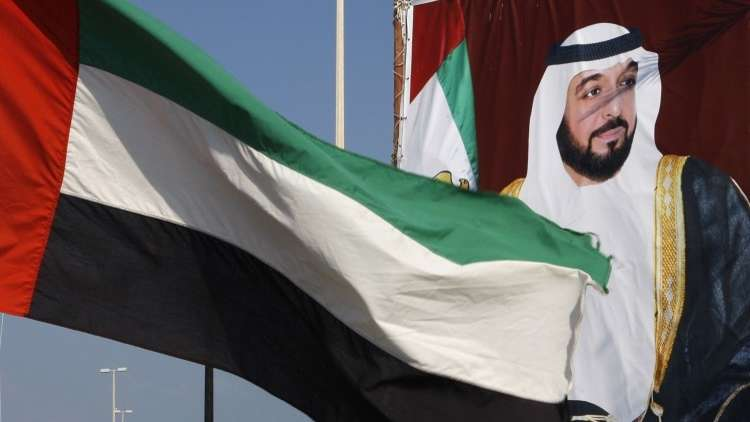 علم دولة الإمارات العربية المتحدة، أبوظبي في 15 ديسمبر 2009