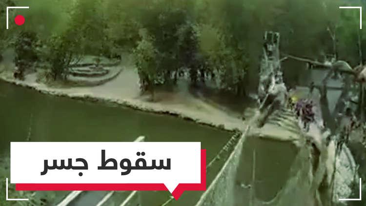 بالفيديو.. سقوط جسر للألعاب في الصين