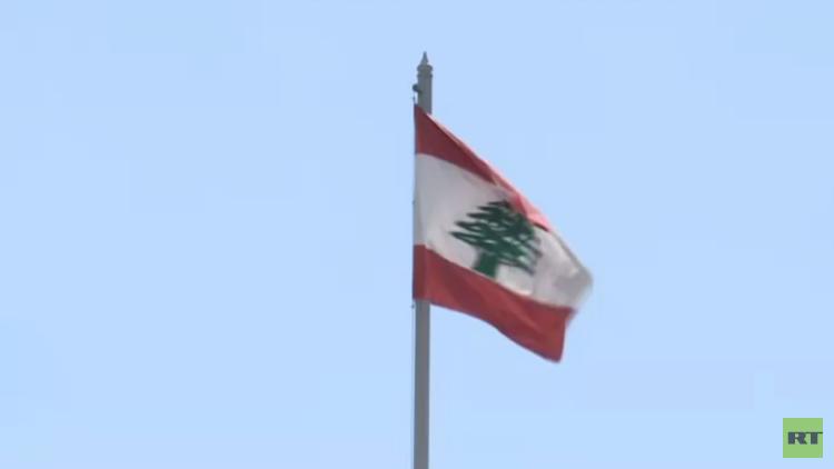 لبنان.. انقسام حول مؤتمر بروكسل