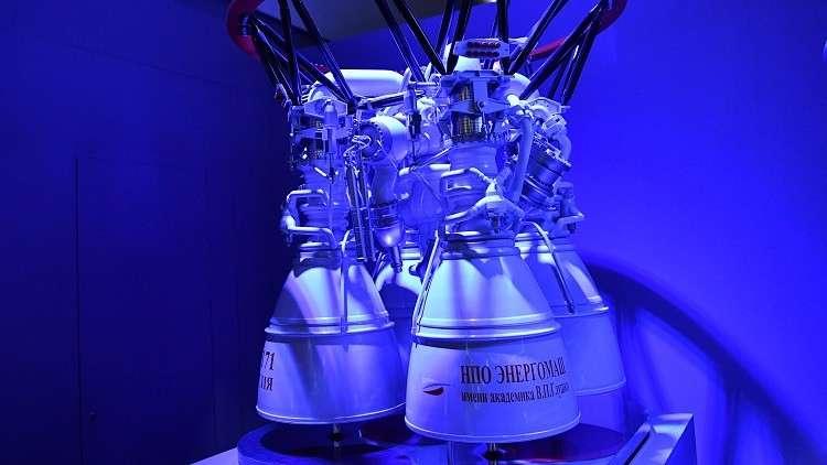 روسيا تستعرض أقوى محرك لصواريخ الفضاء في العالم!