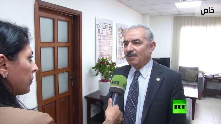رئيس الوزراء الفلسطيني المكلف لـRT: تطبيع العرب مع اسرائيل يؤدي لجرف المبادرة العربية