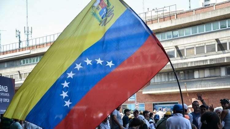 الصين تتحدى الولايات المتحدة في فنزويلا