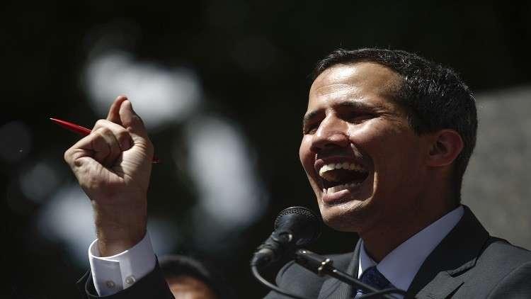 غوايدو يعلن استيلاءه على أصول شركة النفط الفنزويلية في واشنطن