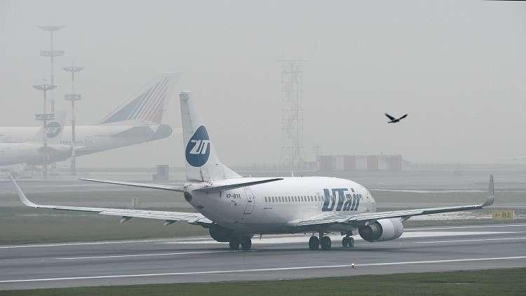 بوينغ تنوي إصدار برمجيات جديدة لطائراتها 737 MAX