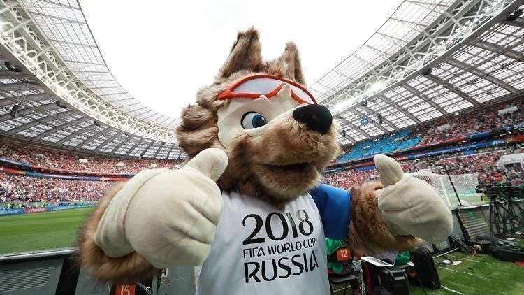 مونديال روسيا يحقق أرباحا قياسية للفيفا