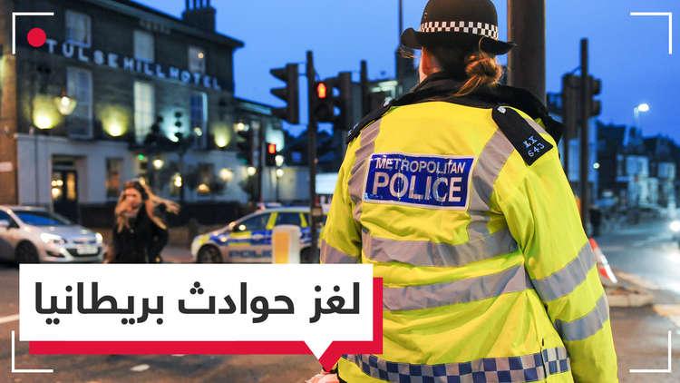 أرقام مخيفة.. تزايد حالات الطعن الغامضة في بريطانيا