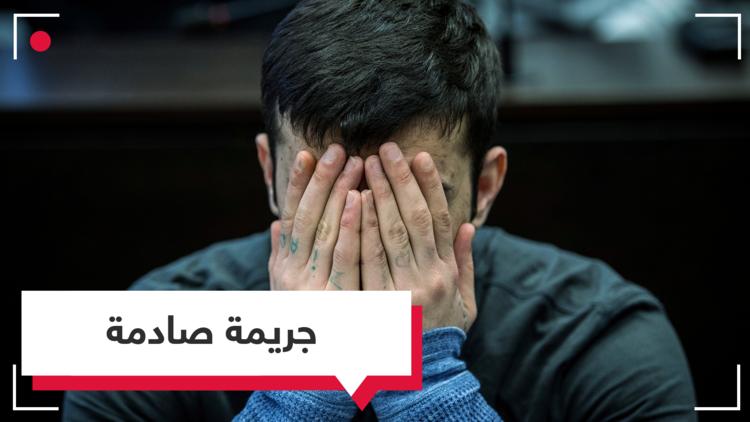 هزت ألمانيا واستغلها اليمين.. عراقي يعترف بقتل تلميذة خلال جلسات محاكمته
