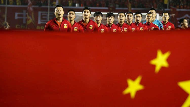 الصين تتقدم رسميا بطلب تنظيم كأس آسيا 2023