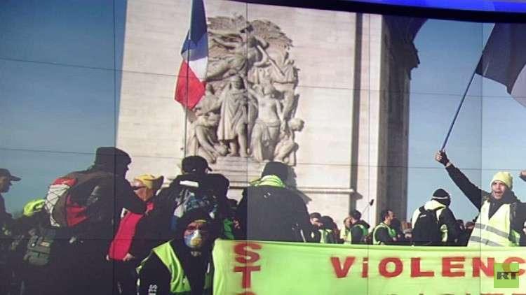 مخربون بتظاهرات السترات الصفراء بباريس