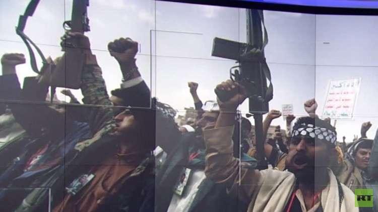 أصداء موقف ترامب من دعم التحالف العربي
