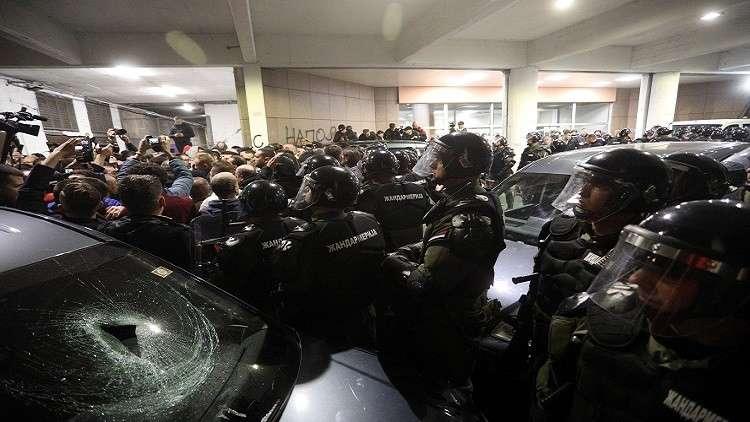 محاولة اقتحام مبنى التلفزيون في العاصمة الصربية