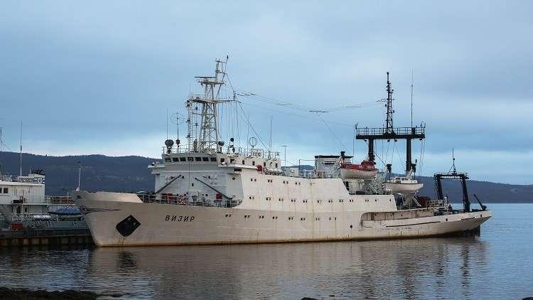 سفينة هيدروغرافية روسية - ارشيف