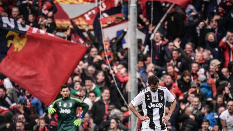 جنوى يلحق بيوفنتوس الهزيمة الأولى في الموسم