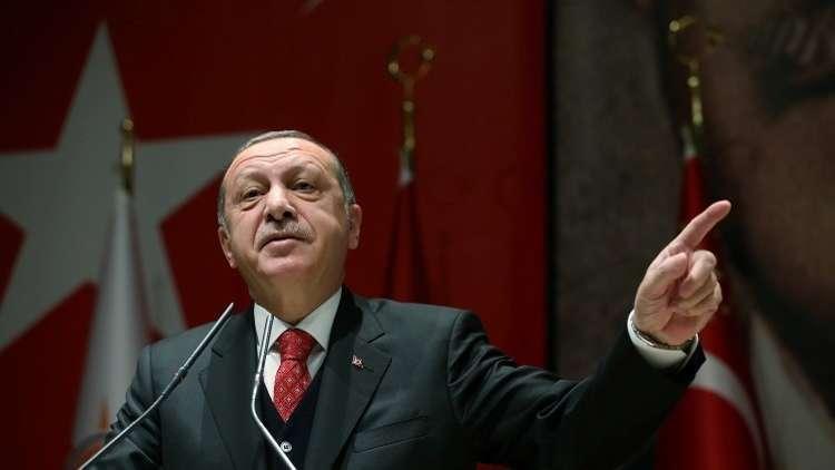أردوغان: فليوقف الاتحاد الأوروبي مفاوضات انضمام تركيا إليه إن كان بوسعه