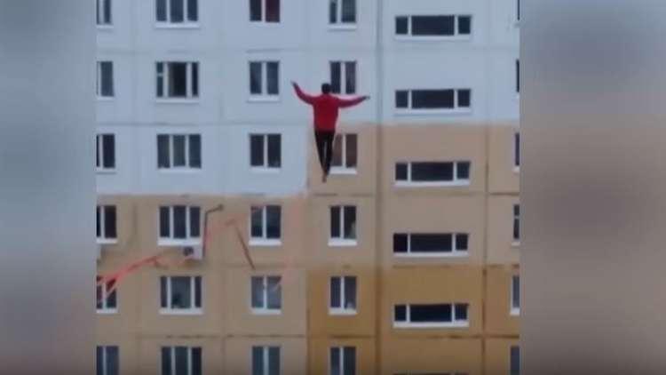 هل بوسعك تحديهما؟ بهلوانان يسيران على الحبل بين بنايات روسيا