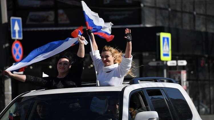روسيا تحيي الذكرى الخامسة لـ