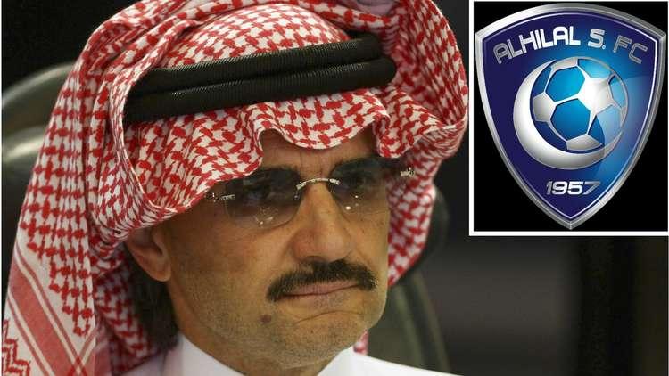 الوليد بن طلال يضع شرطا قبل شراء