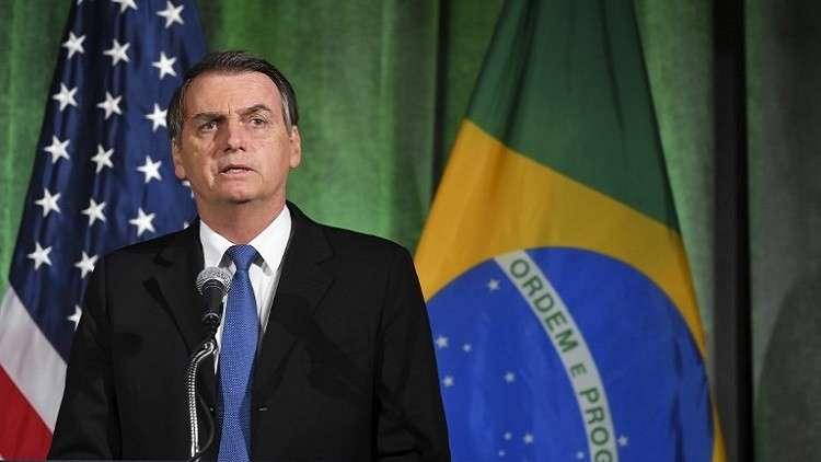 لقاء ترامب الأمريكي بالبرازيلي