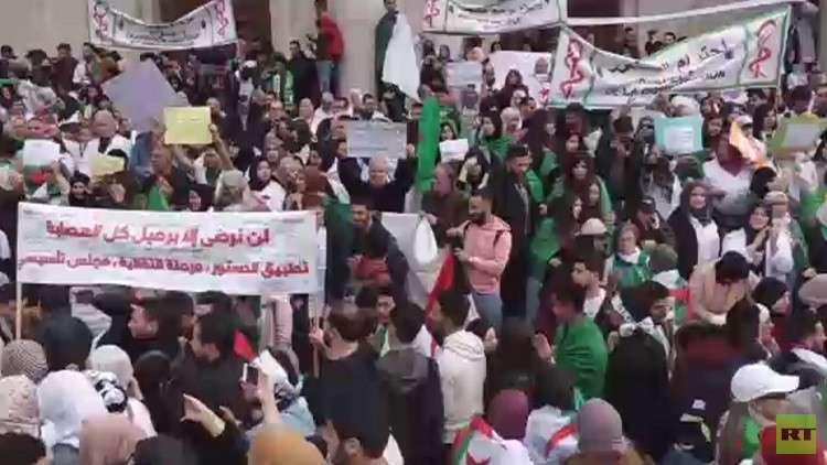 تظاهرات في الجزائر تطالب برحيل بوتفليقة