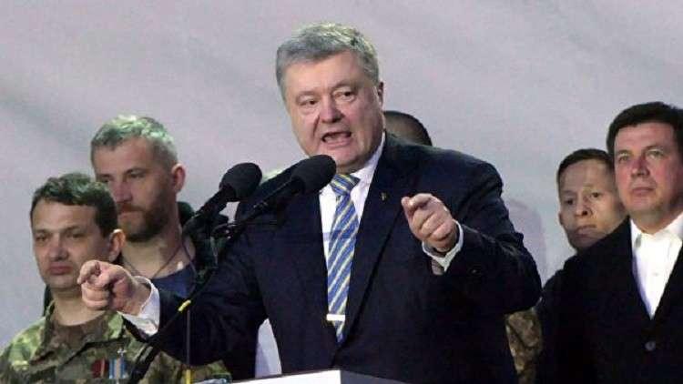 بوروشينكو يتهم روسيا بعرقلة عمل مترو أنفاق كييف